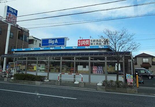 店舗・事務所・その他-川口市大字安行原 ビッグ・エー 川口安行店(792m)