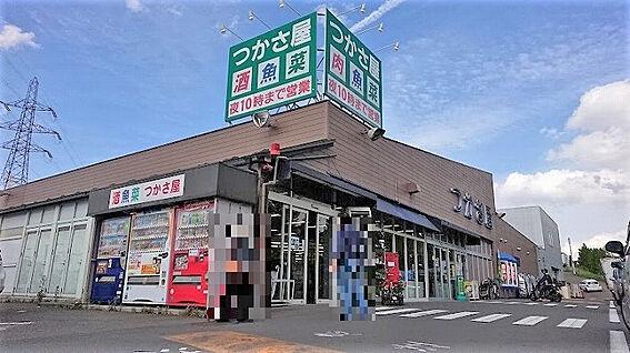 新築一戸建て-仙台市青葉区折立6丁目 つかさ屋 約700m