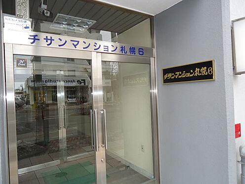 マンション(建物一部)-札幌市豊平区平岸二条13丁目 エントランス