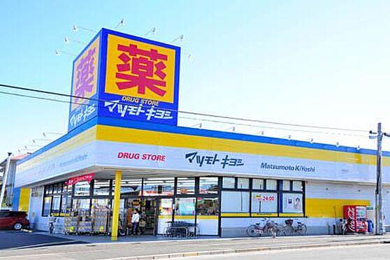 マンション(建物全部)-松戸市松飛台 マツモトキヨシ松飛台店