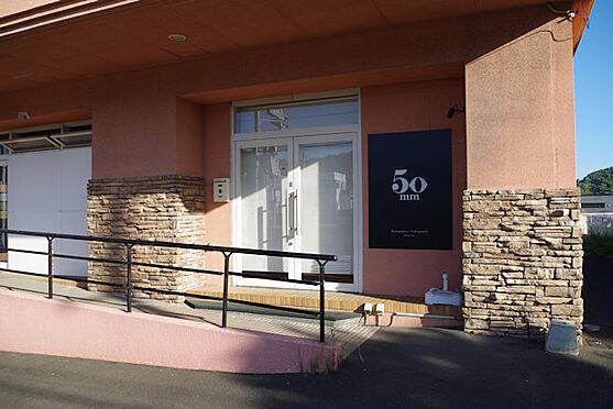 マンション(建物全部)-札幌市南区南沢四条3丁目 テナント部分