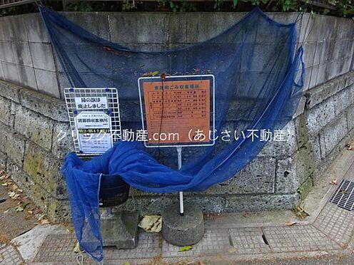 アパート-佐倉市中志津1丁目 設備