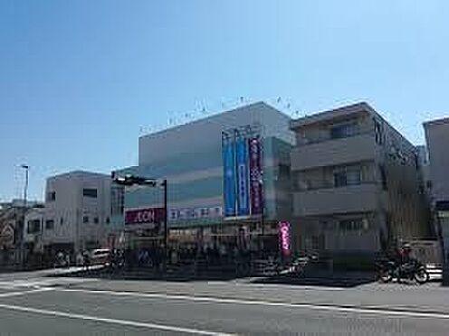 区分マンション-横浜市保土ケ谷区和田2丁目 イオン横浜和田町店 徒歩3分。 240m