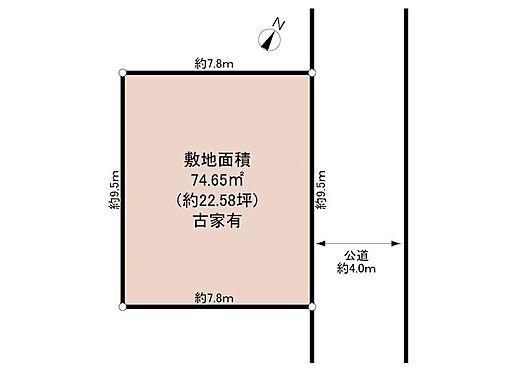 土地-八王子市絹ケ丘3丁目 敷地面積74.65m2(22.58坪) 価格990万円