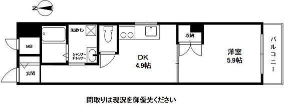 マンション(建物一部)-神戸市兵庫区荒田町1丁目 間取り