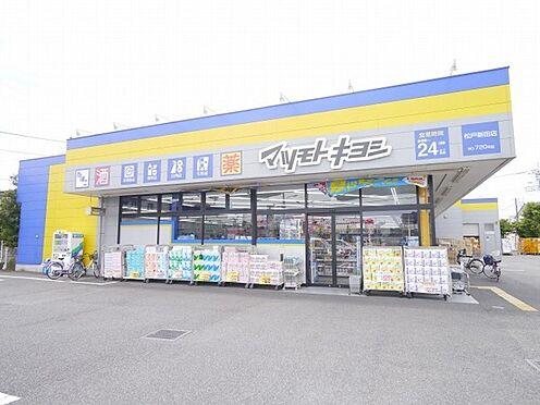 アパート-松戸市松戸新田 マツモトキヨシ松戸新田店まで330m