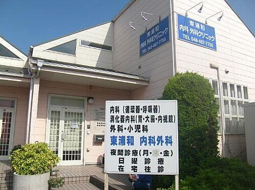 マンション(建物全部)-川口市柳崎3丁目 東浦和内科外科クリニック(800m)