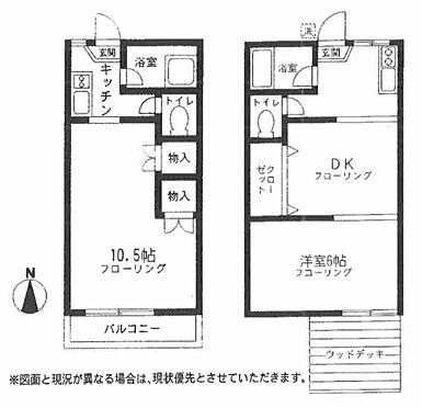 アパート-横須賀市岩戸2丁目 間取り