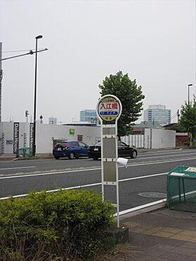 マンション(建物一部)-横浜市神奈川区子安通1丁目 入江橋停 徒歩2分(約90m)