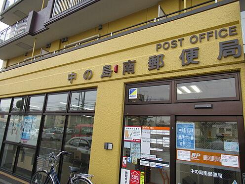 区分マンション-札幌市豊平区中の島一条7丁目 中の島郵便局まで徒歩2分(約90m)