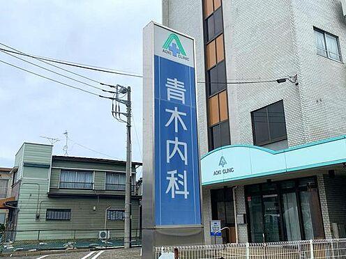 建物全部その他-松戸市古ケ崎1丁目 青木内科まで160m