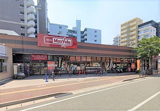 区分マンション-福岡市中央区西公園 マックスバリュエクスプレス港町店。430m。徒歩5分。