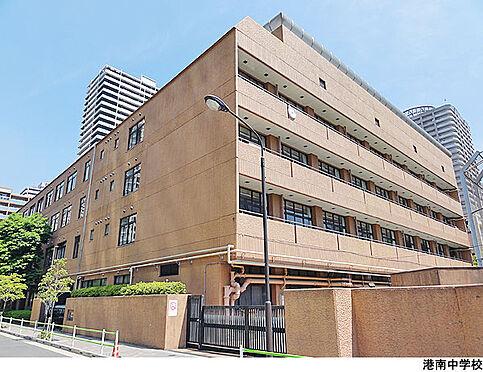 マンション(建物一部)-港区港南4丁目 港南中学校