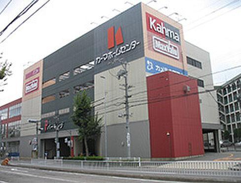 中古一戸建て-名古屋市緑区乗鞍1丁目 カーマ鳴海店 500m