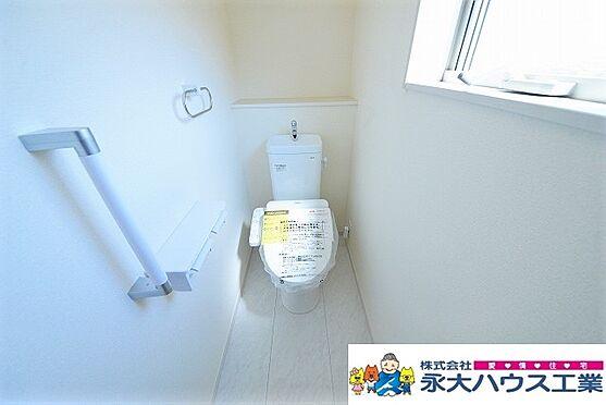 新築一戸建て-仙台市青葉区折立6丁目 トイレ