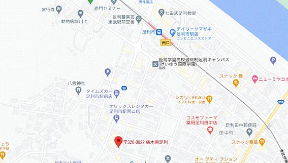アパート-足利市田中町 その他