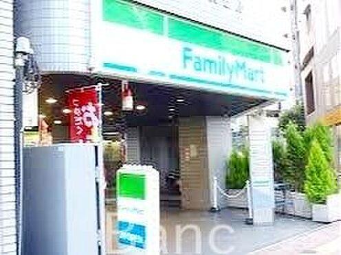 中古マンション-新宿区西新宿4丁目 ファミリーマートサンズ西新宿店 徒歩3分。 230m