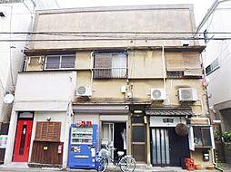 山手線 大塚駅 徒歩8分