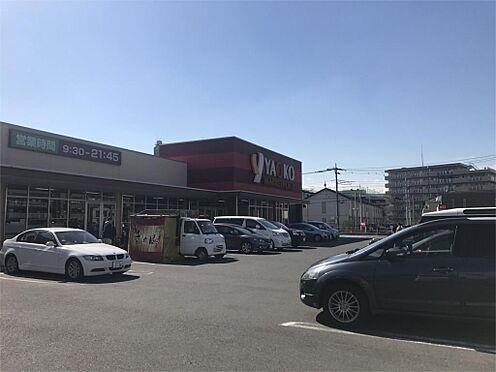 中古マンション-さいたま市北区日進町1丁目 ヤオコー 大宮大成店(1540m)