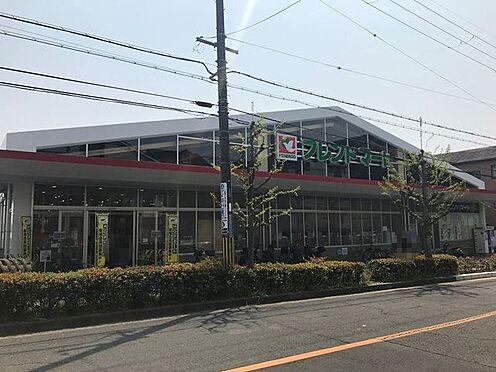 中古一戸建て-豊中市熊野町4丁目 フレンドマート豊中熊野店
