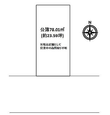 店舗(建物全部)-大阪市西成区萩之茶屋2丁目 間取り