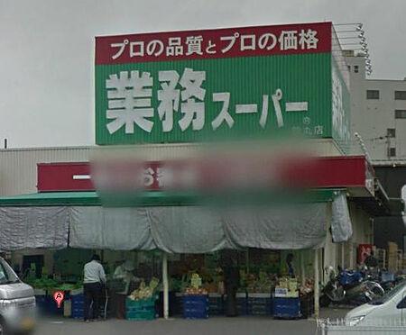 店舗付住宅(建物全部)-和歌山市嘉家作丁 【スーパー】業務スーパー鈴丸店まで1158m