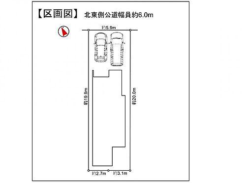 戸建賃貸-名古屋市緑区鳴海町字向田 区画図