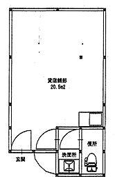 笠岡小林事務所