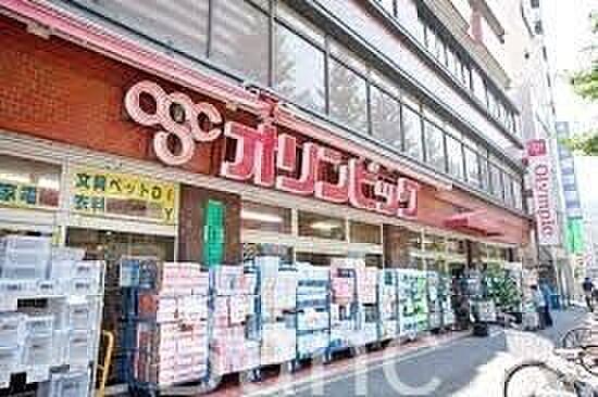 中古マンション-文京区小石川3丁目 Olympic白山店 徒歩9分。 720m