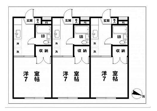 アパート-町田市鶴川5丁目 居間