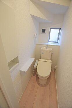 新築一戸建て-仙台市青葉区愛子東3丁目 トイレ
