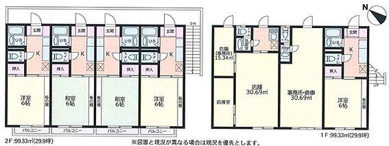 アパート-横浜市鶴見区元宮1丁目 キャッスルファーム・ライズプランニング