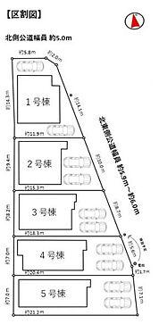 新築一戸建て-名古屋市中川区新家3丁目 並列駐車2台可能!(車種による)