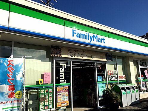 戸建賃貸-西尾市平坂吉山1丁目 ファミリーマート西尾羽塚店 約520m