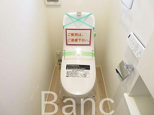 新築一戸建て-世田谷区野毛1丁目 トイレ