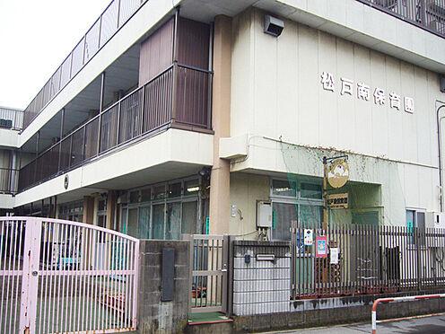 マンション(建物一部)-松戸市小山 松戸南保育園まで703m