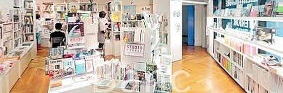 中古マンション-港区赤坂9丁目 Bookshop TOTO 徒歩3分。 220m