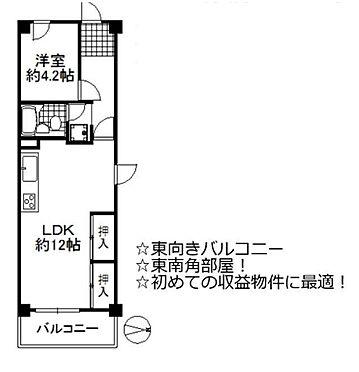 マンション(建物一部)-大阪市東成区東中本2丁目 間取り