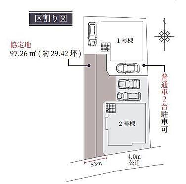 戸建賃貸-名古屋市中川区万場2丁目 駐車は普通車で2台可能です!