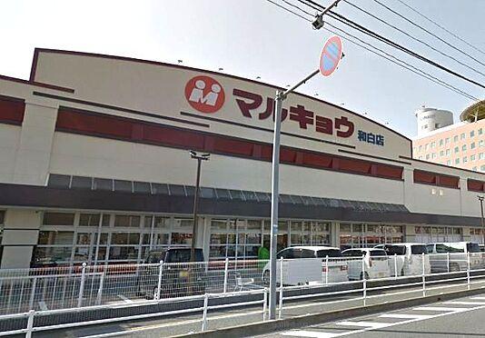 ビル(建物全部)-福岡市東区和白4丁目 【スーパー】マルキョウ 和白店まで1092m