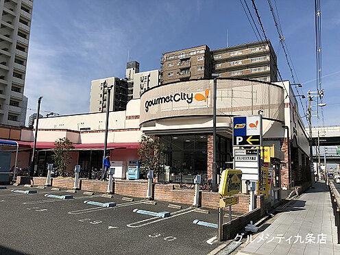 マンション(建物全部)-大阪市西区境川2丁目 グルメシティ九条店