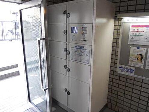 マンション(建物一部)-京都市右京区西院西高田町 便利な宅配ボックスあり