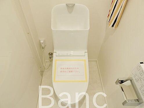 中古マンション-品川区東品川3丁目 高機能トイレです。