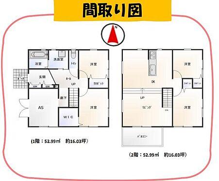 戸建賃貸-額田郡幸田町大字坂崎字石ノ塔 心も体もあたたまる、ほっとしたひとときをこの家ですごしてみませんか?