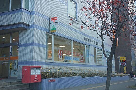 マンション(建物一部)-札幌市白石区南郷通1丁目北 白石南郷一郵便局まで345m、白石南郷一郵便局