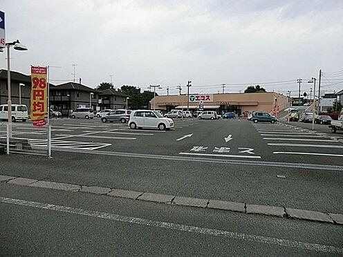 マンション(建物一部)-八王子市四谷町 エコス川口店まで1426m