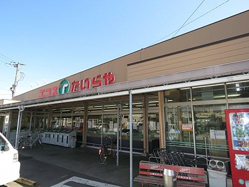 区分マンション-川越市三光町 【スーパー】エコス月吉店まで627m