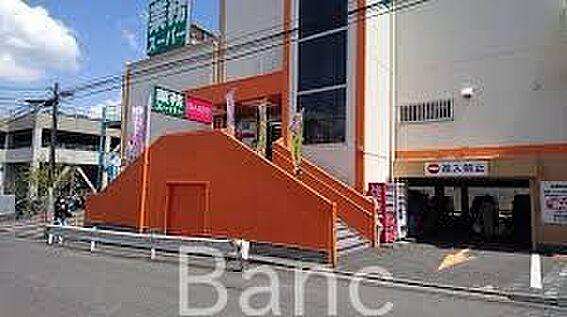 中古マンション-横浜市磯子区汐見台1丁目 ダイソー上大岡店 徒歩14分。 1100m