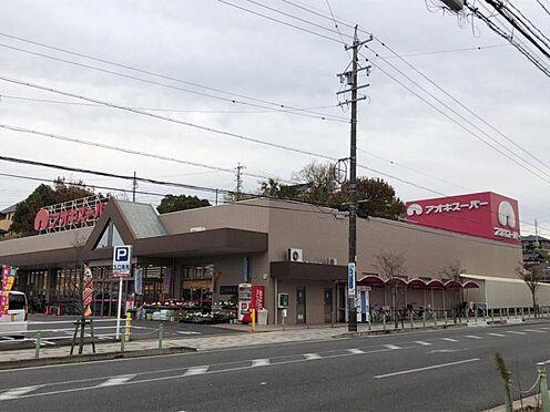 土地-岡崎市伊賀町字4丁目 アオキスーパー 伊賀店473m