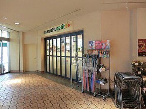 マンション(建物一部)-中央区勝どき5丁目 マルエツ晴海店